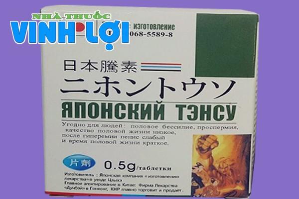 Japan Tengsu 0,5g là thuốc gì?