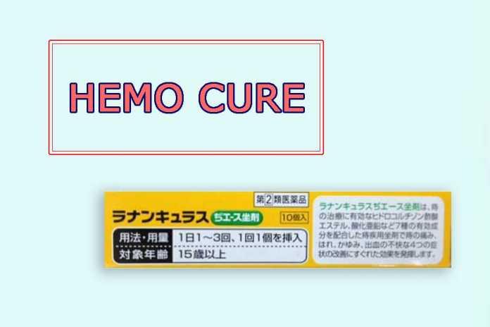 Hemo Cure