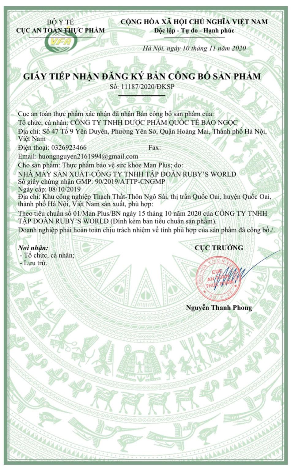 Viên uống Manplus đã được Bộ Y Tế cấp phép lưu hành