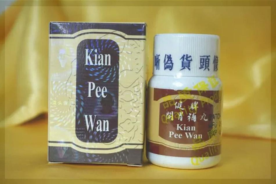 Sản phẩm tăng cân Malaysia Kian Pee Wan