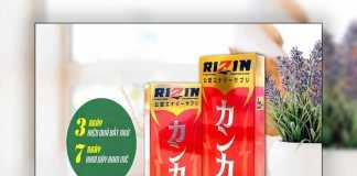 Zirin - Nhật Bản